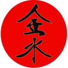 Наклейка Иероглиф на черном фоне