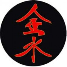 Наклейка Иероглиф  на красном фоне